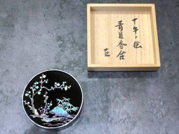 表千家14代而妙斎 書付 青貝香合 - 茶道具の買取